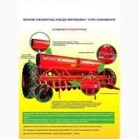 Сівалка зернотукова СЗ-3, 6А (Grain 3.6) від заводу-виробника