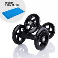 Многофункциональные гимнастические ролики для пресса Core Wheels