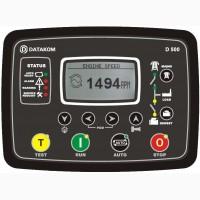 Контроллеры для дизель-генераторов DATAKOM, ComAp. Любые модели под заказ-приемлемые цены