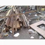 Принимаем дорого металлолом в Киеве и Киевской области