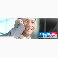 Подключение на тарифные планы Business Life (Бизнес лайф)