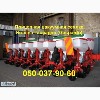 GASPARDO - Romina Сеялка по нулю, можна 50% на 50% сеялка точного высева пневматическая