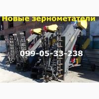 Зернометатель тип зм зм-60у, зерномет зм-80у, (оплата без комиссии на посредников)зм-60, 80