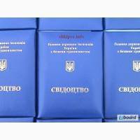 Права на лодку экстерном (вся Украина)