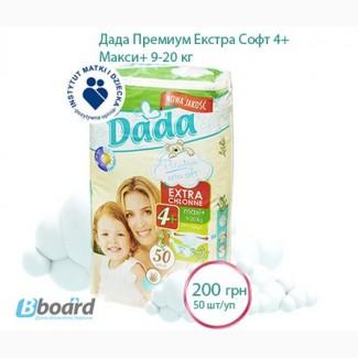 Подгузники Dada Premium Extra Soft Макси+ 4+ 50 шт/уп оптом