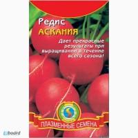 Семена редиса «Аскания», ТМ «ПЛАЗМЕННЫЕ СЕМЕНА» - 2 грамма