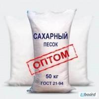 Продам сахар оптом от 20 тонн в любую страну