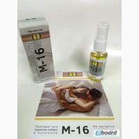 Купить Препарат для поднятия либидо и потенции М-16 оптом от 50 шт