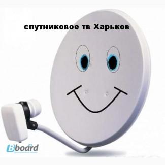 Продам оборудование спутникового ТВ в Украине опт-розница|установка спутниковых тарелок тв