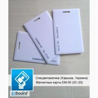 Магнитная карта EM-05 (SC-20), только ОПТ - от 50 шт