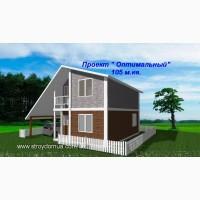 Сип дом от производителя Харьков по цене квартиры