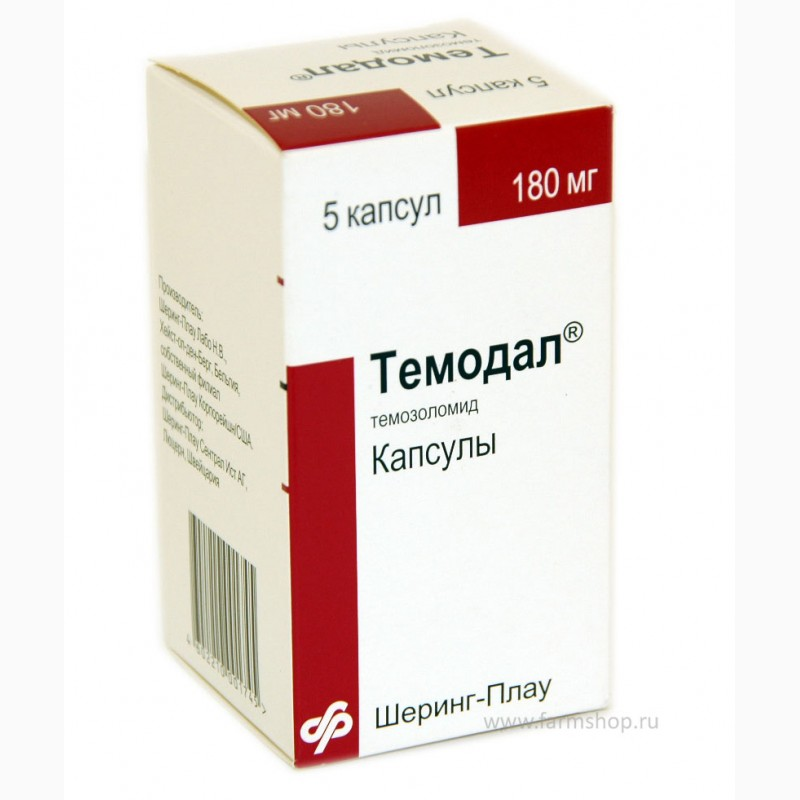 Купить лекарство в аптеках москвы