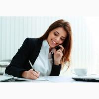 Набор на должность менеджера по персоналу