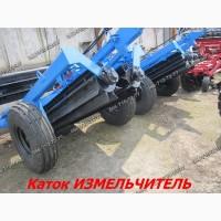 Каток измельчитель по доступной цене КЗК-6-04