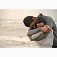 Верну любимого парня или мужа в течении 7 дней