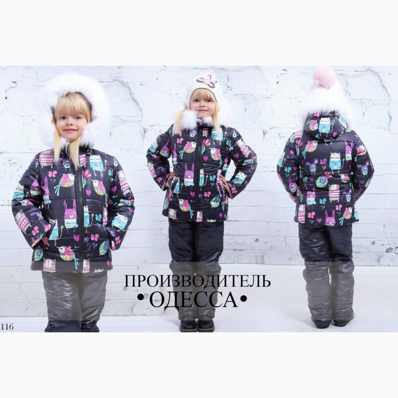 f40feb83afab831 Продам ДЕТСКАЯ одежда - Дропшиппинг - Опт и розница, Киев, Одежда ...