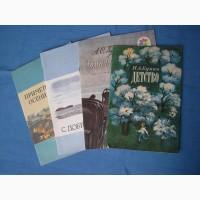 Пушкин, Бунин, Есенин и др.-стихи для детей