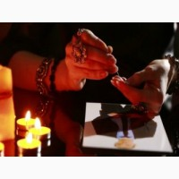 Предсказания ТАРО. Обряды - услуги любовной/семейной магии