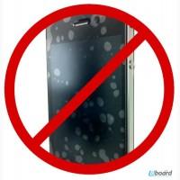 Broad Hi-Tech Nano - Жидкость для защиты экранов