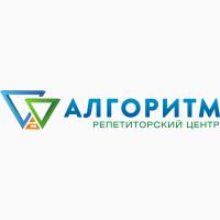 Репетитор по истории Украины, подготовка к ЗНО-2021