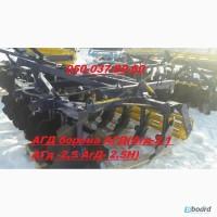Бороны АГД-2, 5 и Агд-2, 5Н прицепная (только заводские продаем! ОБЕЗАТЕЛЬНО проверяем )