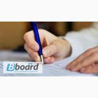 Для предприятий, участвующих в тендерах/ государственных закупках ProZorro (Прозорро)