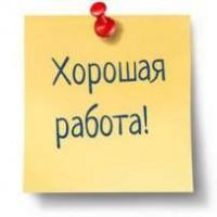 Оператор ПК