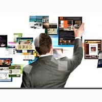 Создаем качественные функциональные сайты