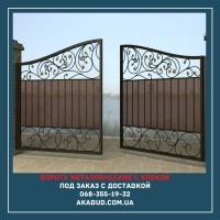 Ворота с ковкой металлические распашные с калиткой