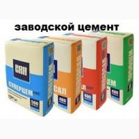 Цемент в мешках заводских Каменец-Подольский Киев, цемент заводской Киев оптом