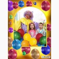 Клоун на День рождения! Детские праздники! Кривой Рог