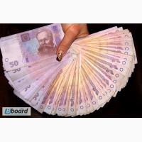 Деньги, кредит, займ, ссуда, перекредитование