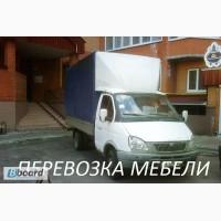 Перевозка мебели и бытовой техники Киев.Машина, грузчики