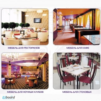 Меблі для кафе, бару, ресторану серії Джокер