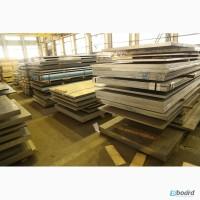 Купить алюминиевая плита дюралевая Д16 дюралевые плиты. Днепр Наличие Цена