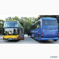 Заказать или Арендовать Автобусы, Микроавтобусы от 8-55 мест. Пассажирские перевозки