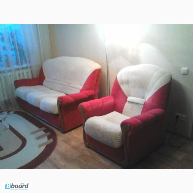 продам диван и кресло бу кривой рог мягкая мебель Bboard