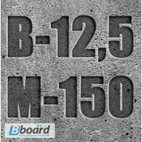 Купить бетон М 150 с доставкой от производителя по Харькову и области