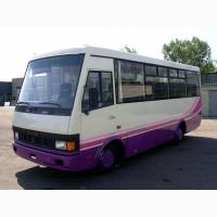 Последние новые автобусы с Евро-4 на гарантии, выгодно