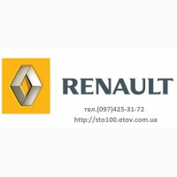 Автоэлектрик грузовиков Рено (Renault) Киев. Выезд