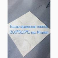 Элитный Каррарский мрамор, по доступной цене