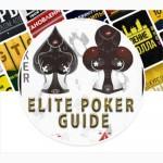 Elite Poker Guide - Элитные Покерные Видео Курсы