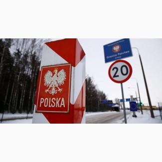 Работа в Польше 15 минут от Катовице на картонной фабрике