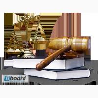 Адвокат по цивільним та сімейним справам