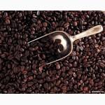 Продаю кофе свежей обжарки, 100 % арабика, более 70 сортов