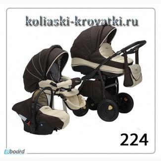 Продам коляску ZIPPY CLASSIC 3в1 эко-кожа