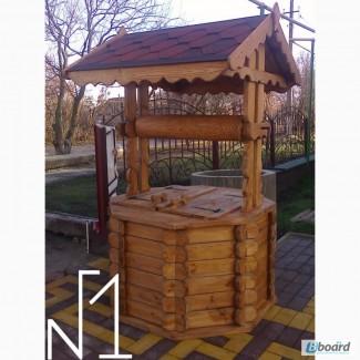 Домик для Колодца, криниця з дерева