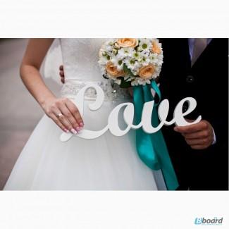Продам потрясающее свадебное платье