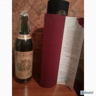 Вино коллекционное 1975 года