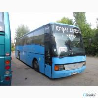 Автобусный рейс в Одессу, Днепропетровск, Херсон, Запорожье, Николаев. со СКИДКОЙ 20 %